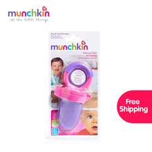 Munchkin Food baby Feeder 1pk free shipping worldwide Color Random Send Chew Infant baby kids Fruits Vegetables Pacifier Tool