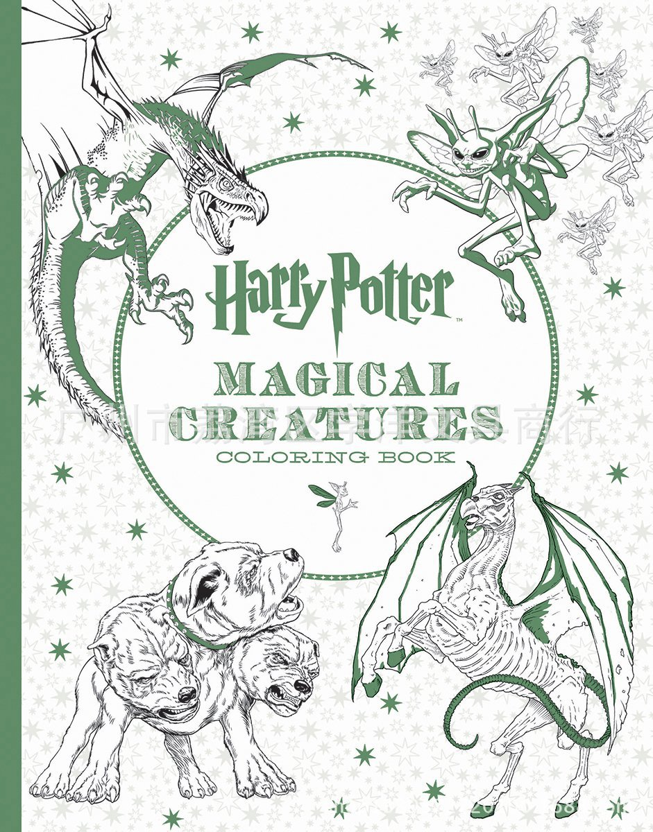Libros Para Colorear Adultos 96 Pages Harry Potter Coloring Book For Adults Secret Garden Book Series Libros Para Colorear Adultos Colouring Book