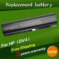 JIGU New Laptop battery For HP Pavilion DV5 series dv5-1000 dv5-1100 dv5-1200 dv5-1300 dv5-2000 dv5t-1000 dv5z-1000