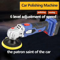 waxing machine with 16V lithium battery portable cordless car polisher cleaner adjustable speed polish machine