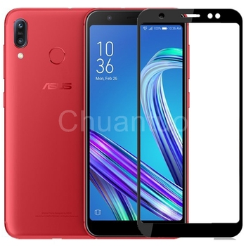 75 Pcs/Lot 2.5D Premium Tempered Glass Full Coverage Screen Protector Protective Film for Asus Zenfone Max M1 ZB555KL