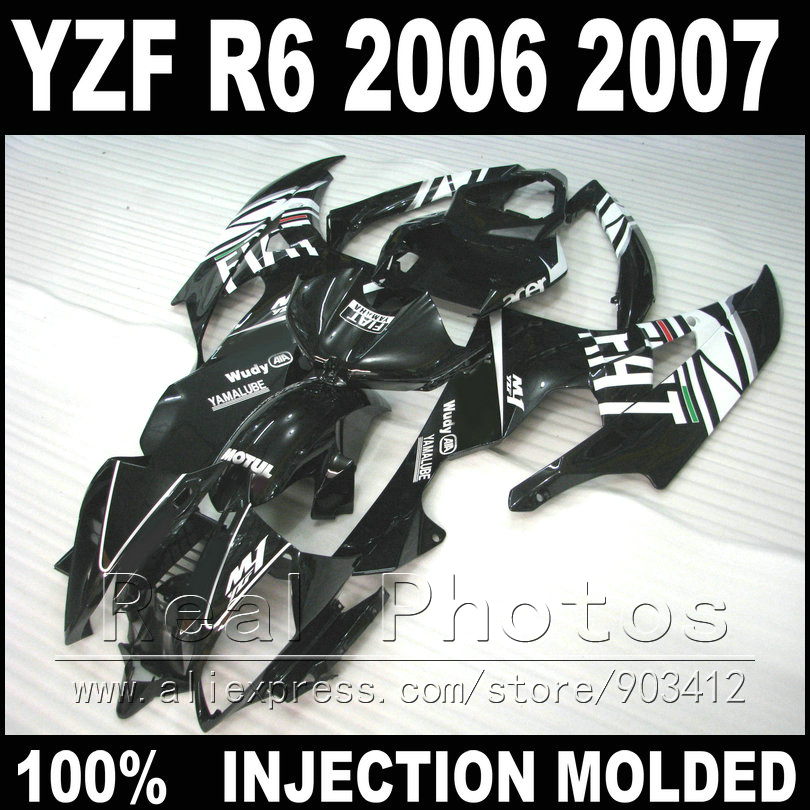 NEW plastic parts for YAMAHA R6 fairing kit 06 07 Injection molding white in black 2006 2007 YZF R6 fairings injection molding hot sale fairing kit for yamaha yzf r6 06 07 white red black fairings set yzfr6 2006 2007 tr16