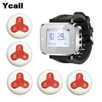Ycall Restaurant Pager Wireless Aufruf System Kellner Uhr Call Taste Service Summer Restaurant Ausrüstung
