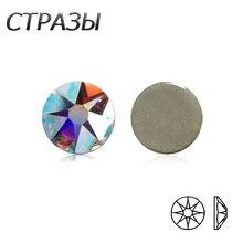 2088HF AB Новые граненые 8 Большие 8 маленькие SS16 SS20 SS30 исправление страз кристалл Австрия железо на стекло чешские Стразы для одежды