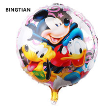 BINGTIAN Shipping 18inch Donald Duck & Mickey Balloons Happy Birthday ballons Baby Shower globos(China)