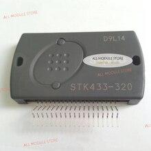 STK433-330 STK433-320 и модуль