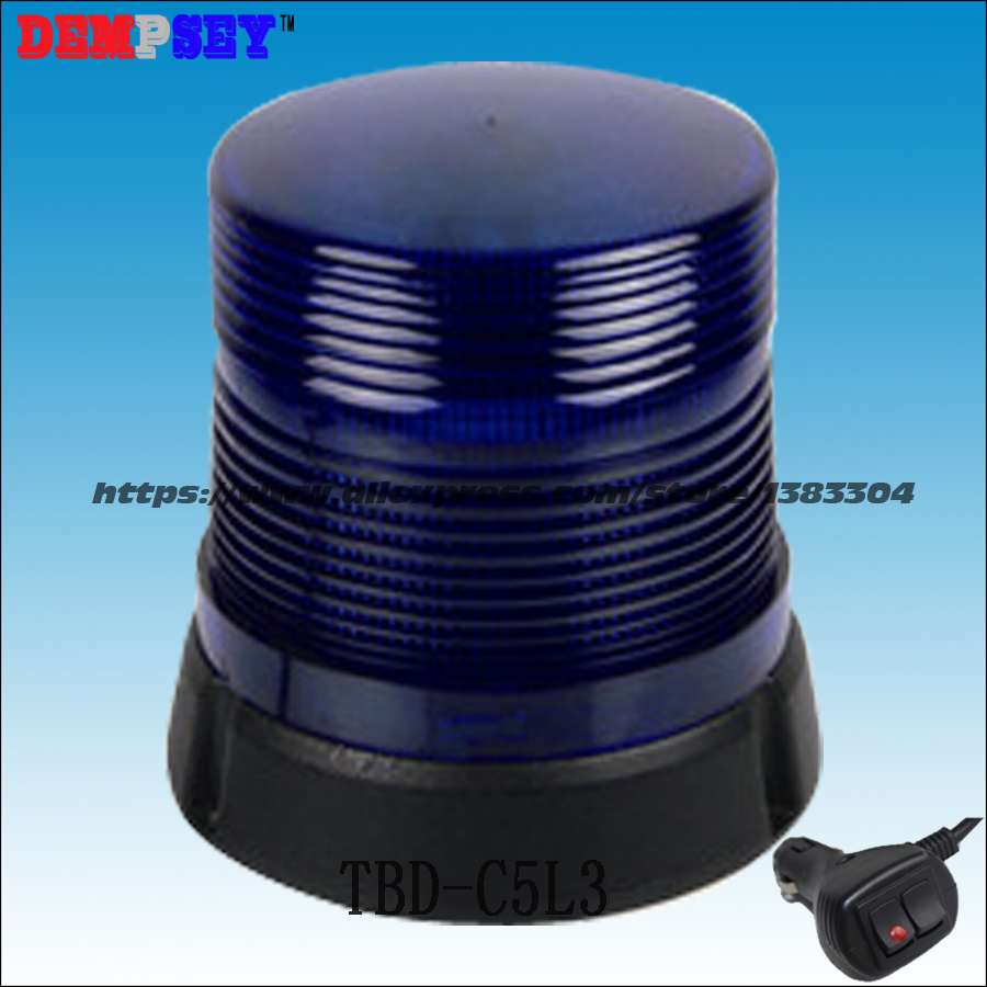 Dempsey Blue LED Signal Beacon/Strobe Warning Beacon Light With Aluminum Base/Emergency Hazard Warning Light Beacon(TBD-C5L3) dempsey police strobe light led strobe lights emergency warning light for truck led strobe beacon with magnet red blue tbd c3l5
