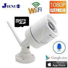 купить IP Camera Wifi 1080P HD Security Outdoor Waterproof Night Vision Audio Wireless CCTV Surveillance 2.0MP Ipcam P2P Home Camera онлайн