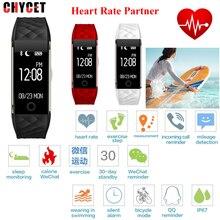 Водонепроницаемый S2 Смарт Браслет сердечного ритма Мониторы шагомер IP67 SmartBand браслет для Android IOS phonepk Mi band