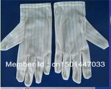 Anti-static Double Stripes Safety Gloves