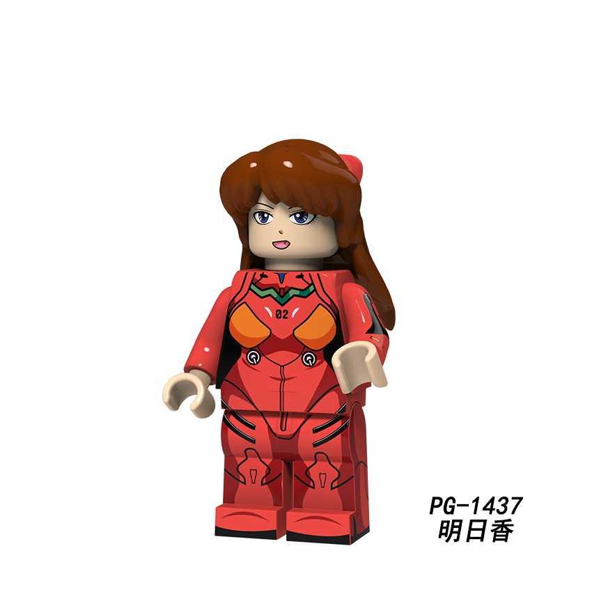 Única Venda Blocos de Construção Dos Desenhos Animados Dom Nagisa Shinji Ikari Gendou Suzuhara Ayanami Kaw PG8172 Figuras Bricks Brinquedos para Crianças