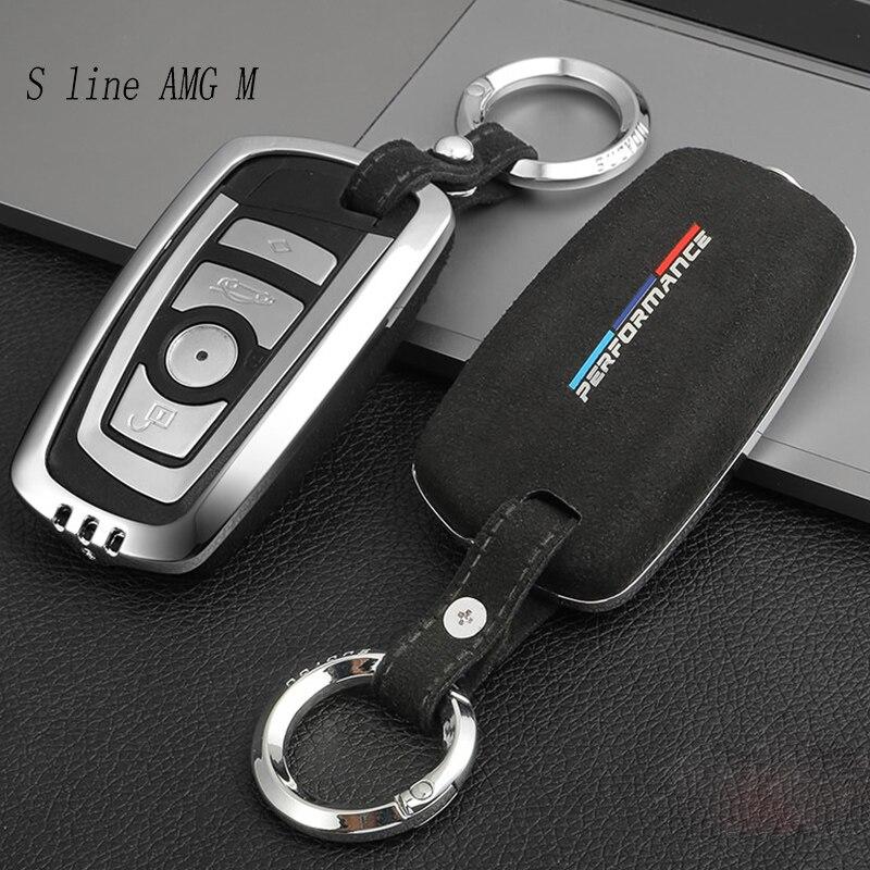 Автомобильный Стайлинг кольца для ключей Защитная крышка наклейки для BMW 3 4 5 6 7 serise f10 f30 f34 X1 X3 X4 X5 X6 F25 F26 F15 F16 E84 G01 G38