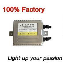 1 шт. AC CANBUS hid балласт 35 Вт для ксенона h7 canbus, бесплатная доставка и высокое качество СПРЯТАЛ балласт