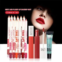 15 Buah Tahan Air 12 Warna Lip Liner Pensil Matte Lipstik Makeup Remover Gel Kecantikan Makeup(China)