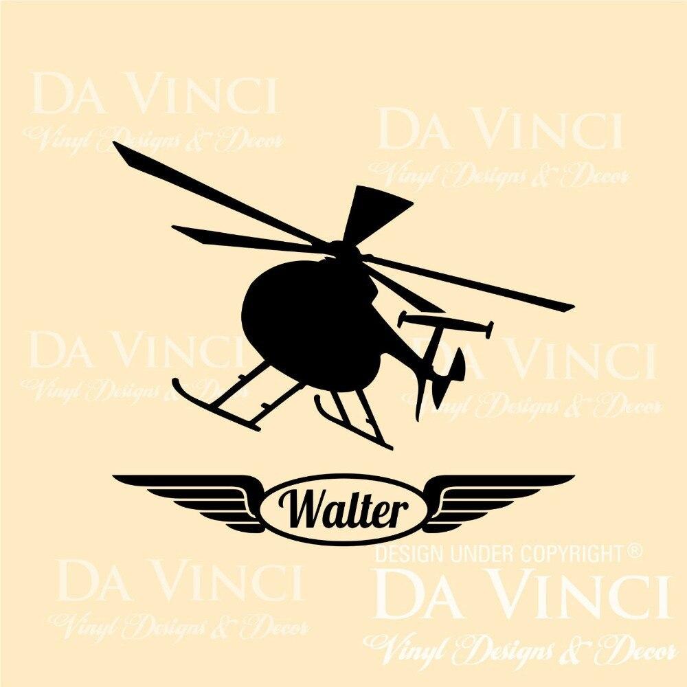 ღ Ƹ̵̡Ӝ̵̨̄Ʒ ღHelicopter Airplane Planes Wall Room Custom Name Vinyl ...