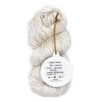 Pure Silk Yarn Hand Knitting Yarn
