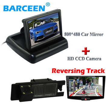 "4.3""car display +car revesing camera 4 led  Dynamic track line forOpel Astra H /Corsa D/ Meriva A /Vectra C/Zafira B/FIAT"