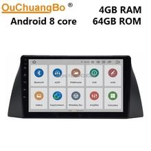Ouchuangbo 10.1 inch car audio player head units for Chery Tiggo 3 T11 2008-2010 support 8 core DSP 4GB RAM 64GB ROM android 9.0 t11 1106610da fuel pump tiggo 1 8 for chery tiggo 3 481 484