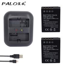 PALO 2PC 7.4V 1260mAh Li-ion NP-W126 NP W126 Battery+Charger for Fujifilm Fuji NP-W126 NPW126 BC-W126 BCW126 X-T10 XT10