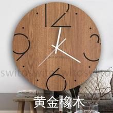 Scandinavian wooden style simple modern