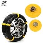 ZD 10X Car Wheel Tyr...