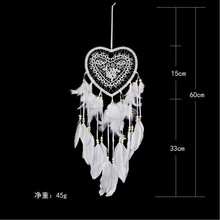 Handmade Lace Dream Catcher Feather Bead Hanging String Dreamcatcher Room Decoration Ornament Gift Vintage Wind Chimes