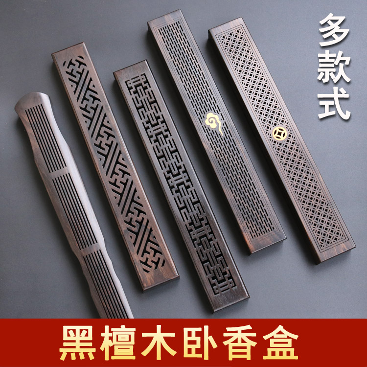 Silicone For Casting Silicone Puxadores For Casting Household Indoor Incense Sandalwood Line Burner Tea Ceremony Fragrant Box