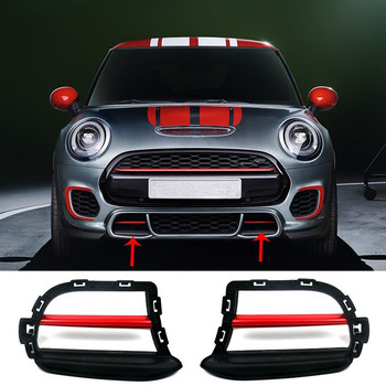 Car Front Grill Bumper Grille Mesh Net Trim Cover Stickers For BMW Mini Cooper JCW Pro F56 Hatchback 2014 2015 2016 2017