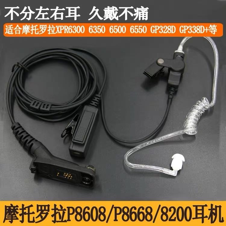 Long Big PTT Air Tube Acoustic Headphone Headset For Motorola APX2000 DP4400 XIR P8668 MTP6550 DGP5550 Etc Walkie Talkie