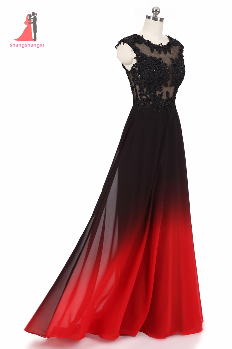 2017 Black Red Gradient Prom Dresses Lace Beaded Sexy