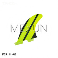 Everest (three items/lot) 2016 FCS II G3 Surfboard Fin Measurement S Honeycomb Fiberglass Stern Rudder Fin Surf Fins