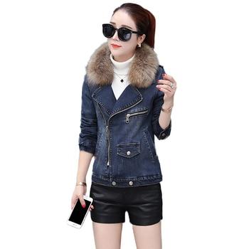 efa10642f38 2018 Новая Мода хорошее качество зимние женские джинсы пальто парка модная  короткая джинсовая куртка Тонкий меховой