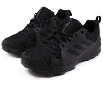 zapatillas senderismo hombres adidas