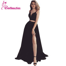 Robe De Soiree Two Pieces Elegant Black Evening Dress Long Tulle Formal Women Abiye Gece Elbisesi Abendkleider 2019