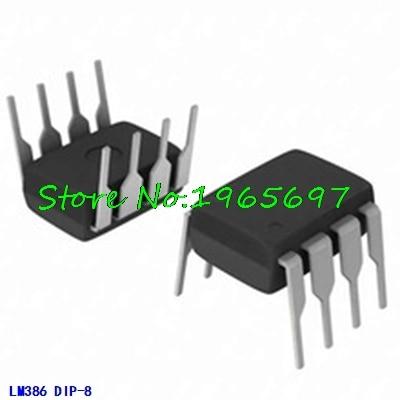 100PCS New Original JRC386D NJM386D 386D DIP-8 IC