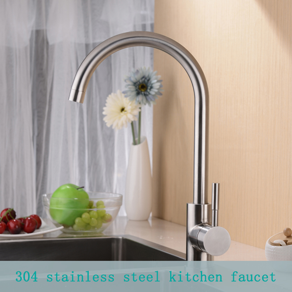 Stainless steel kitchen single hot and cold water faucet, rotary vertical dish basin faucet