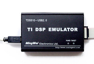DSP emulator TDS510 USB2.0 DSP emulator supports WIN7 (32 bits)DSP emulator TDS510 USB2.0 DSP emulator supports WIN7 (32 bits)