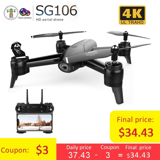SG106 RC Drone אופטי זרימת 1080 P 720 P 4 K HD Dual מצלמה בזמן אמת אווירי וידאו RC Quadcopter מטוסי מיצוב RTF צעצועי ילד