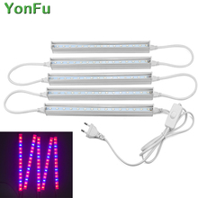 30W Led Grow Light Full Spectrum T5 Tube LED Indoor Plant Lamp Hydroponic system Greenhouse LED grow tent Lamps for plants 800w 800led grow light full spectrum led plant lamp for indoor plants flowers vegetables herbs greenhouse commercial hydroponic