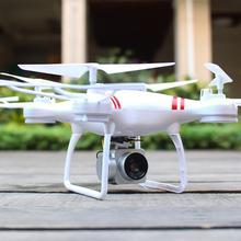 Stylish Remote Control Drone