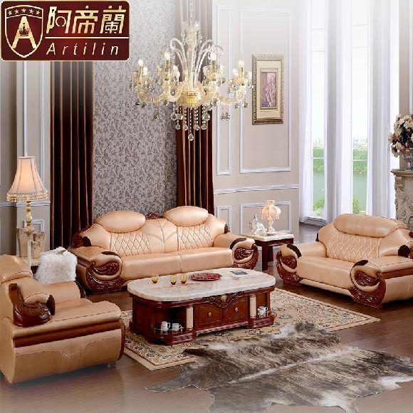 Artilin European U shaped leather fabric sectional sofa,luxury ...