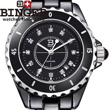 Switzerland Quartz Movement women ceramic Watch Original Certificate Model Black Rose Gold Watches Crystal Binger Wristwatch