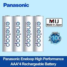 Высокопроизводительная перезаряжаемая никель металлогидридная аккумуляторная батарея Panasonic AAA * 4, сделано в Японии, бесплатная доставка