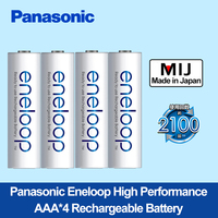 Panasonic High Performance AAA 4 Made In Japan Free Shipping Ni MH Pre Charged Rechargeable Battery