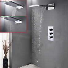 DISGOD Wall Mount Bathroom Waterfall And Rain Shower Head Hot Cold Large Water Mixing Valve Contemporary Style Top