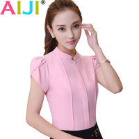 AIJI Summer Stand Collar Women Shirts OL Office Puff Short Sleeve Chiffon Blouses Ladies Formal Work
