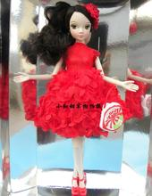 D0632 In box Best  children girl gift 30cm Kurhn Chinese Doll Chinese  myth Gift Traditional toy red girl