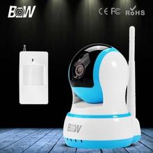 HD 720P Wireless Mini IP Camera P2P Onvif Video Surveillance Security CCTV IR-Cut Night Vision Automatic Infrared Motion Sensor