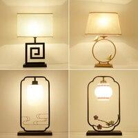Новый китайский классический декоративный светильник кровать, настольная лампа ночники ретро гладить гостиная отель лампы исследование с