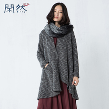 XianRan Women Sweater Cardigans Autumn Winter Hot Wool Knitted Coat Long Sleeve Loose Knitted Overcoats Female Warm Cardigan